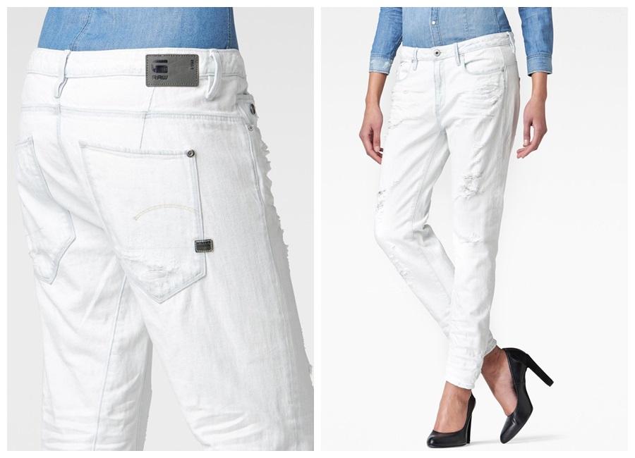 Białe, postrzępione dżinsy G-Star