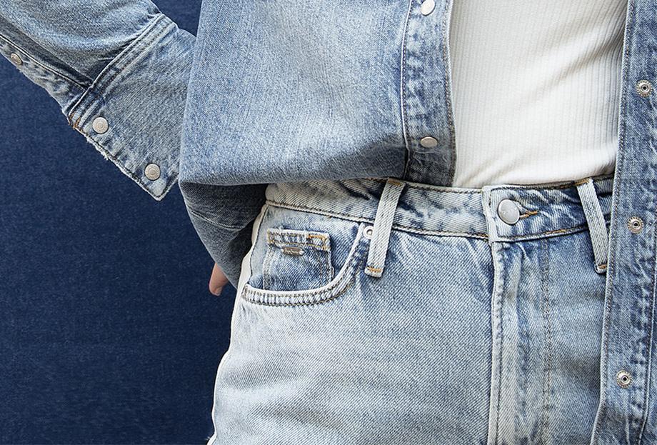 jeansy mała kieszonka